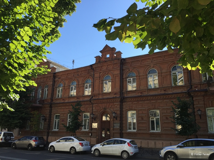 Red brick building on a sunny day in Krasnodar Russia
