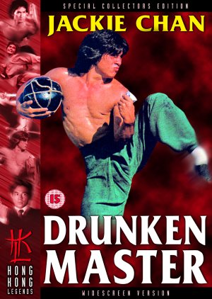 Ep #21 The Drunken Master w Song By Song Podcast