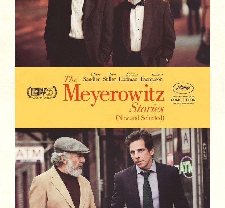 Ep #049 The Meyerowitz Stories with Gail Porter and Boyd Hilton