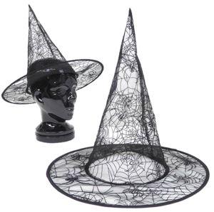 魔女のスケスケ蜘蛛の巣帽子