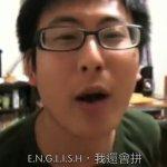 考英文的必勝密技