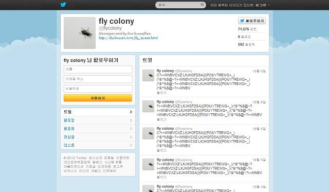 蒼蠅的推特秘密基地:來自昆蟲界的神秘訊息