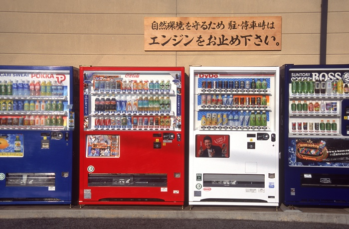 10-incredible-Vending-Machine-1