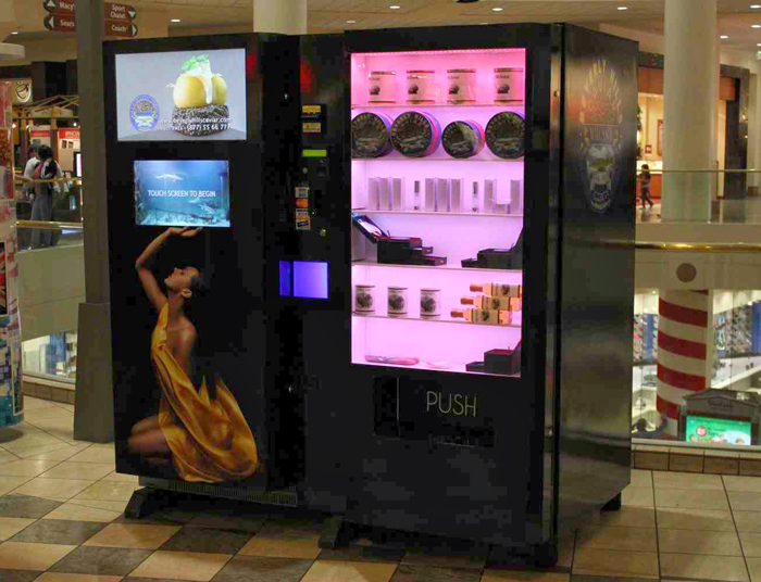 10-incredible-Vending-Machine-18