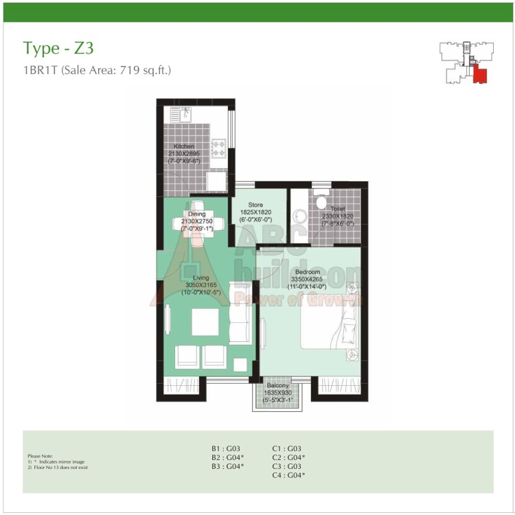 Unitech Uniworld Gardens 2 Floor Plan 1 BHK – 719 Sq. Ft.