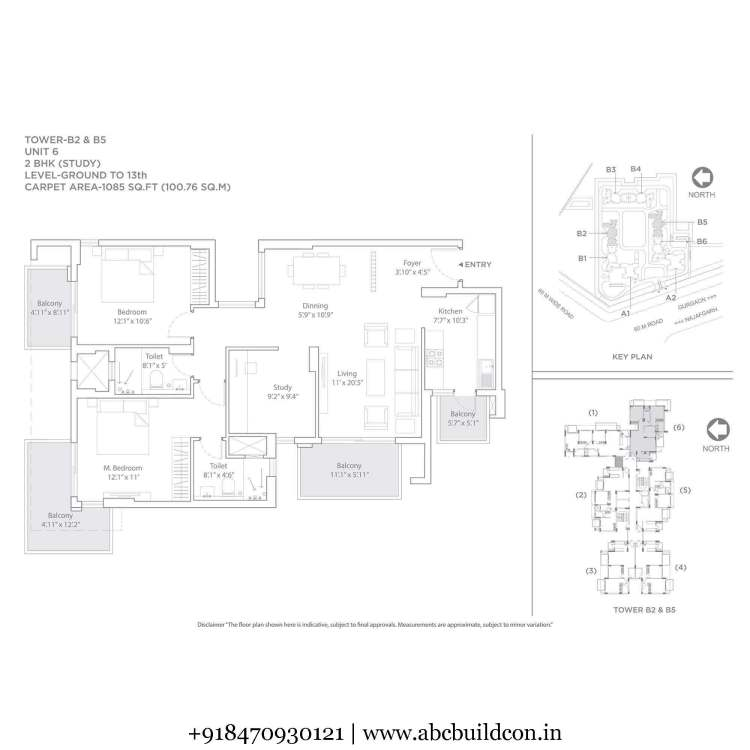 3. Tata La Vida Floor Plan 2 BHK +Study – 1573 Sq. Ft.