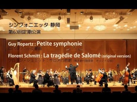 Sinfonietta Shizuoka Nakahara Florent Schmitt Ropartz Salome