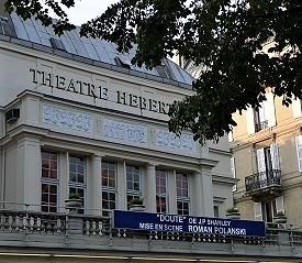 Theatre Hebertot Paris