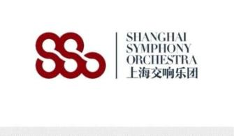 Shanghai Symphony Orchestra logo