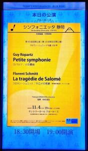 Florent Schmitt Salome Japan 2020
