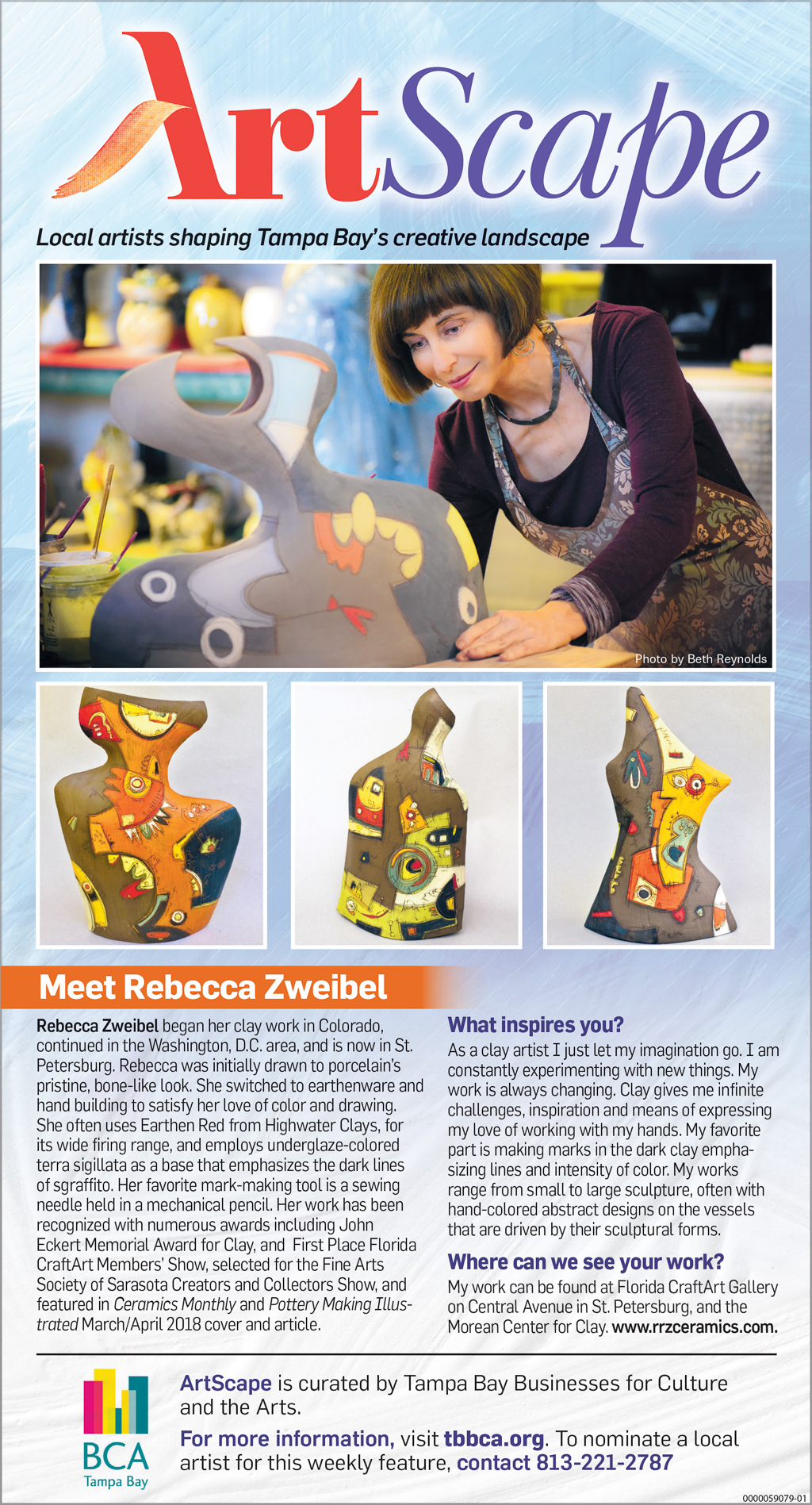 Rebecca Zweibel ArtScape