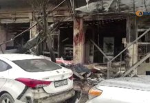 Multiple US Service Members Killed in Syria Blast