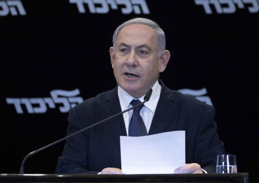 Israel PM Benjamin Netanyahu Seeks Immunity from Corruption Charges