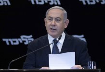 Israel PM Benjamin Netanyahu Seeks Immunity from Corruption Charges
