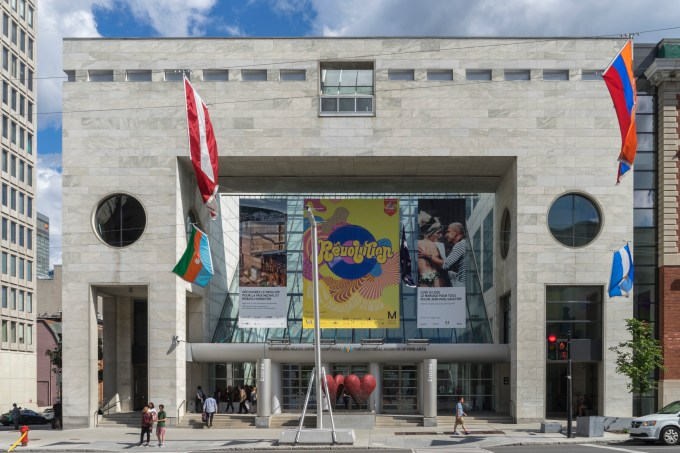 Museum_of_Fine_Arts,_main_entrance,_Montreal