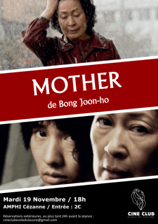 mother (5)_affiche