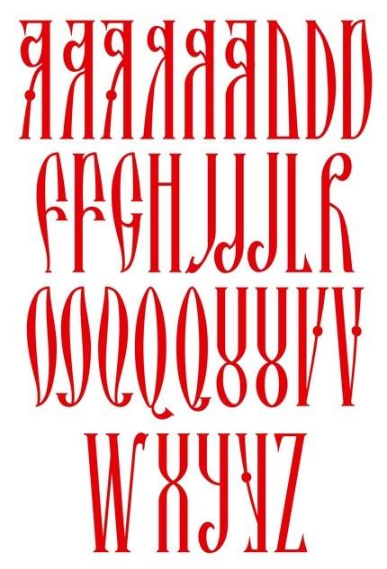 Posad - litere latine, lipsă, create de Florin Florea.