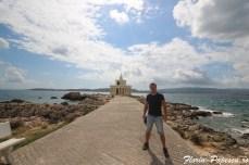 Insula Kefalonia - Vechiul Far