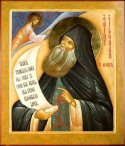 st_silouan_athonite.teaser-large_feature