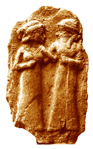 Inanna and  Dumuzi, public domain via Wikimedia