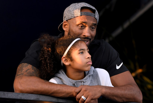 Watch Now: Livestream Celebration of Life for Kobe and Gianna Bryant