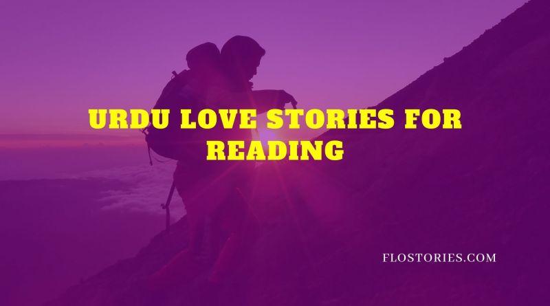 Urdu-love-stories