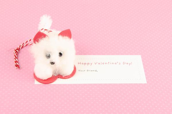 Pompom Pet Valentine Dog