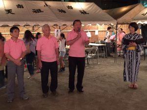 170907a 300x225 - 下小岩沖天祖神社納涼盆踊り大会