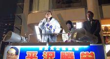 e91f8ba486b0b11fdf2b - 平沢勝栄先生大勝