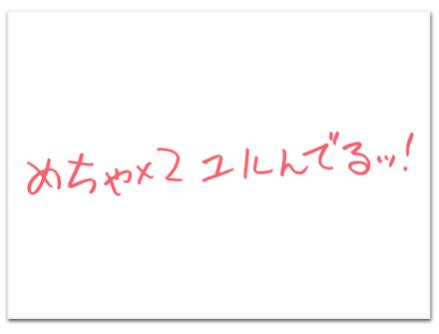 2014年12月 岡村隆史の育毛状態