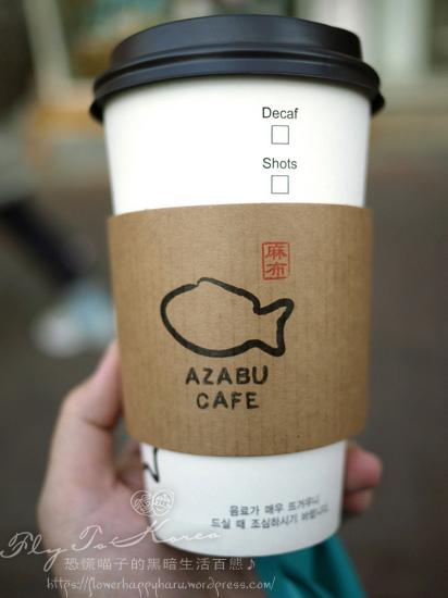 【K國】讓我連熱飲都喝了的AZABU CAFE | 恐慌喵子的黑暗生活百態♪