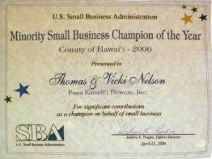 thumb_2006-Minority-Champions-of-the-Year-Award[1]