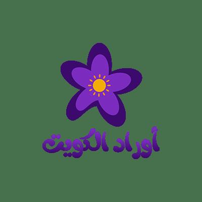 محل أوراد الكويت