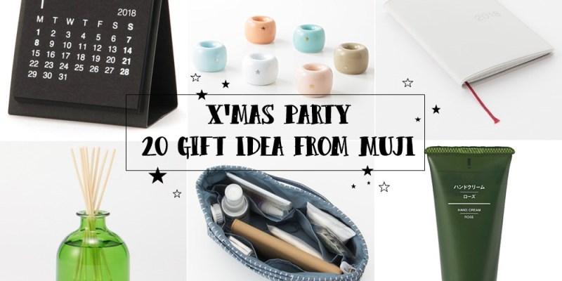 【2018交換禮物】12月聖誕節交換禮物idea~20樣MUJI無印良品小物精選