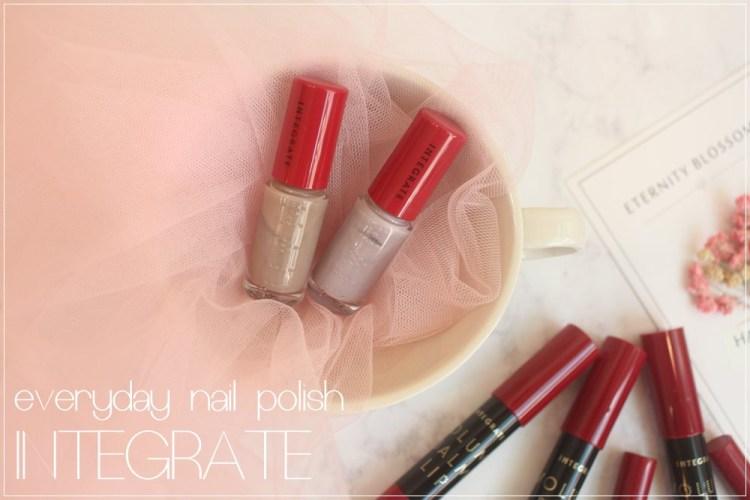【Nail】INTEGRATE美一天小指彩~推薦萬用的氣質灰色調VI715/BR708