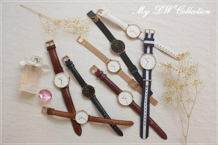 【2021DW折扣碼flowery】DW錶面尺寸比較+我的DW手錶收藏