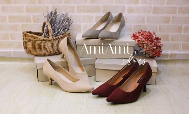 【敗家】AmiAmi高跟鞋~日本女生的穿搭聖物!用樂天Global直寄台灣