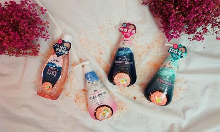 【少女心牙膏】LG喜馬拉雅牙膏~來自韓國的高顏值花香調粉晶鹽系列牙膏、漱口水