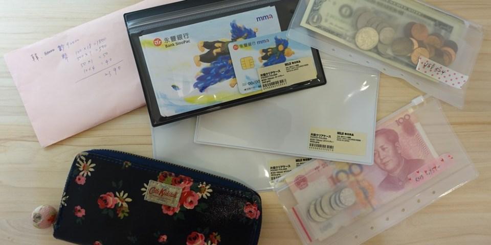 【理財】一家三口小家庭的記帳、理財、與資產配置小分享