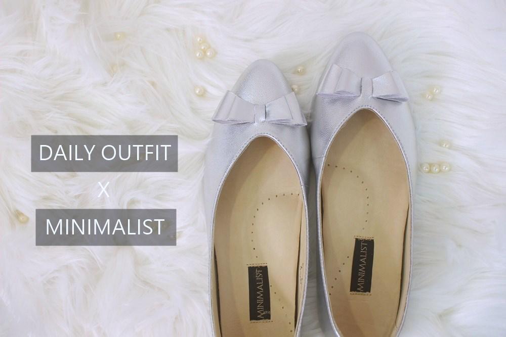【穿搭】Minimalist銀色蝴蝶結平底鞋-我最常穿的OL通勤平底鞋
