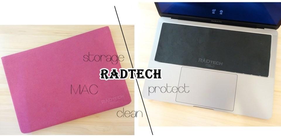【3C周邊】MacBook螢幕怎麼清潔?網路上大推的美國RadTech螢幕擦拭布真的是名不虛傳~(MacBook防塵保護套也好用)