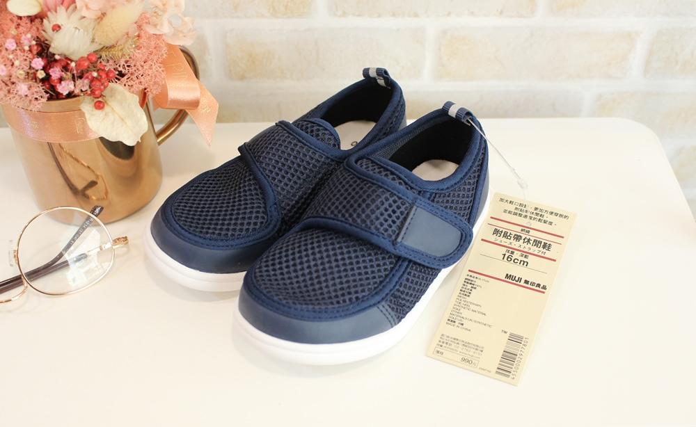 【MUJI無印良品】兒童網織附貼帶休閒鞋~博客來MUJI戰利品