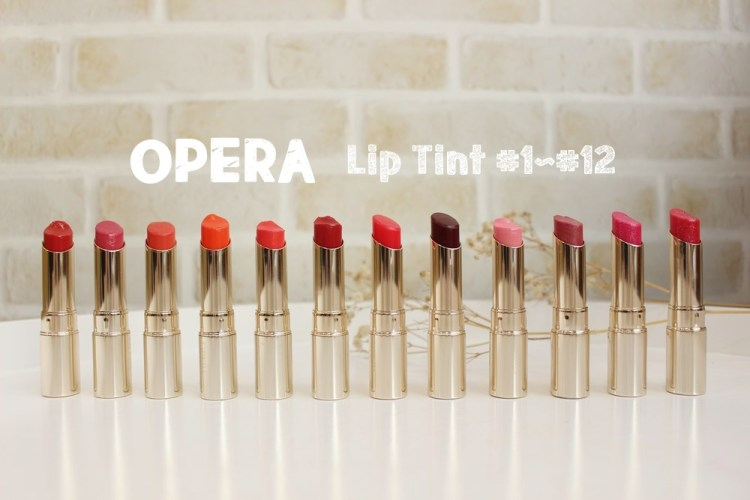 【彩妝】OPERA渲漾水色唇膏#1~#12全試色(黯沉唇可參考+各色點評)