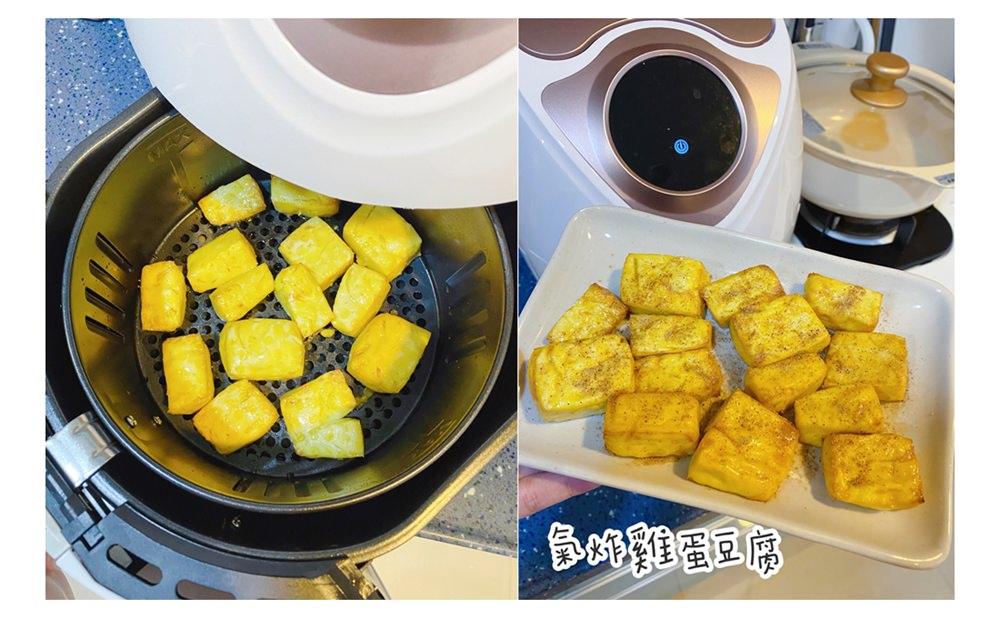 【小花廚房】氣炸鍋食譜:氣炸雞蛋豆腐
