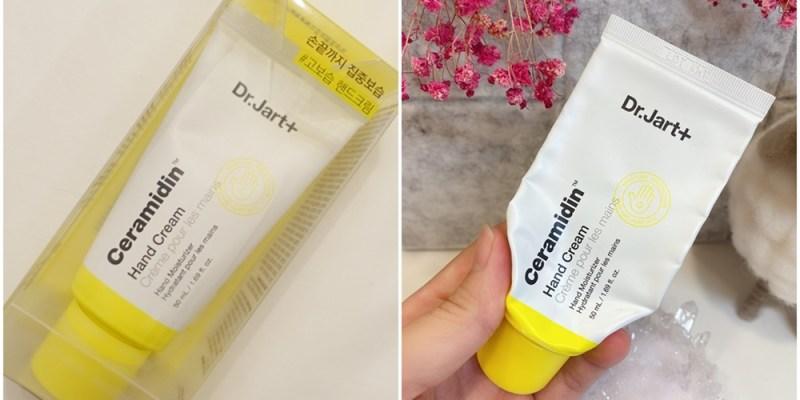 【保養】韓國Dr.Jart+神奇分子釘修護手霜~近期的愛用護手霜推薦