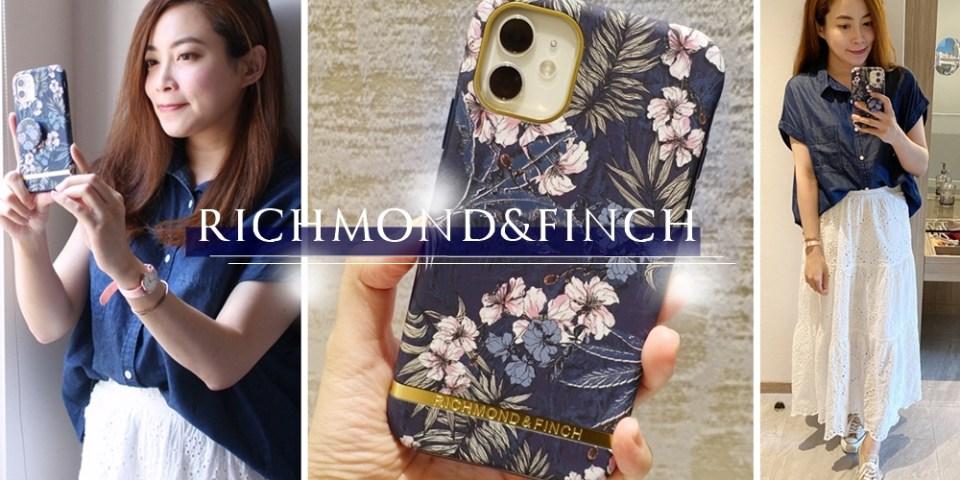 【iPhone手機殼】Richmond&Finch瑞典RF時尚手機殼(花卉叢林+牡丹盛放)