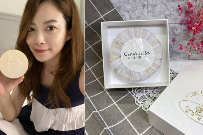 【身體保養】Cinderella仙度瑞拉 微囊金球皙白霜-日常&曬後的身體嫩白保養