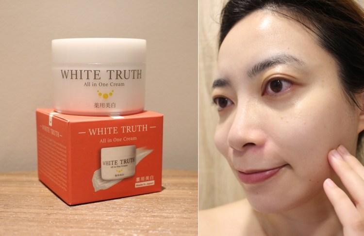 【保養】White Truth光感淨透美白凝凍:All-in-one小白凍-趕時間的懶人保養