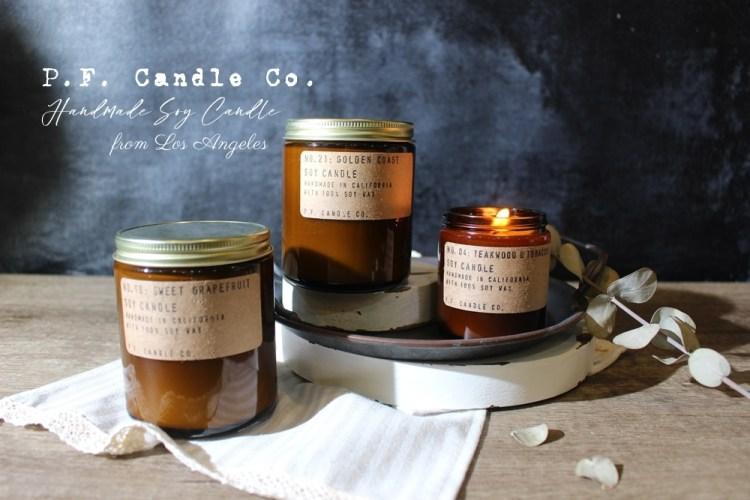 【居家香氛】P.F. Candle團購中-美國洛杉磯大豆蠟手工香氛蠟燭