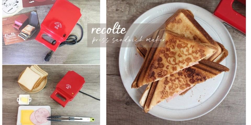【小花廚房】日本récolte麗克特熱壓三明治機-米奇壓紋超可愛!好玩又好吃~懶人媽媽的自製早餐好夥伴